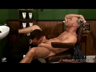 3486 - [MenAtPlay] - The Barber and Lucky Daniels